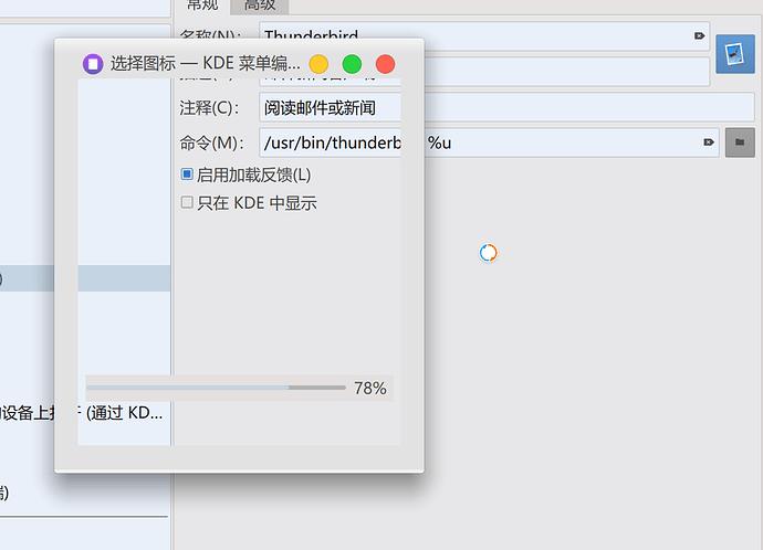 Screenshot_20200817_105127