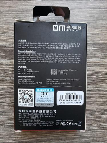 FS200-64G 02