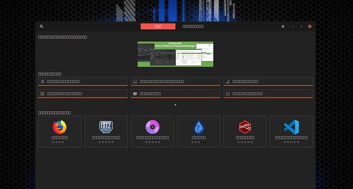 Screenshot_2020-09-27_13-31-23