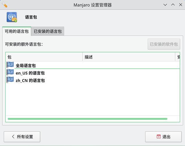 Screenshot_20210921_170756