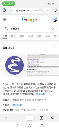 Screenshot_20210707_223143_com.microsoft.emmx